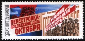 csm_perestroika_8b6a29c11c