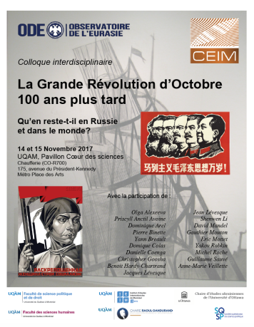 Affiche Conférence 100ans RR.png