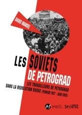 Mandel_Petrograd